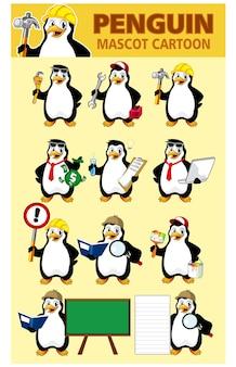 ペンギンのマスコット漫画