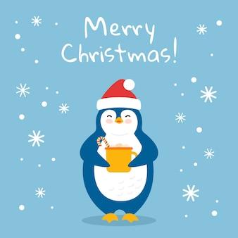 ペンギンメリークリスマス冬カードフラット