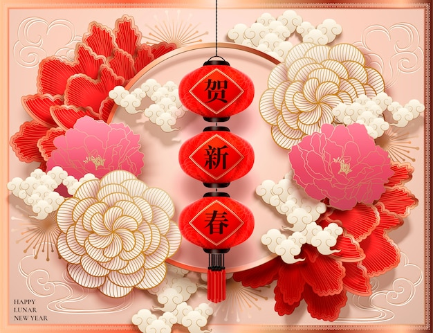 Peony lunar year design with hanging lanterns