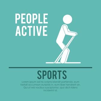 Активные люди