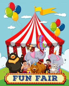 Люди и животные на веселой ярмарке