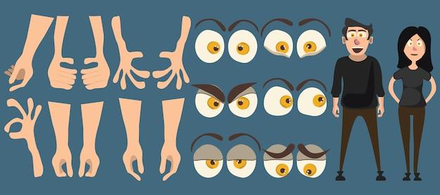 人と腕と目のベクトル図を設定