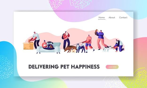 家庭と屋外の人々とペット。犬と一緒に歩く、猫と一緒にリラックスする、コミュニケーションの愛、動物の世話をするキャラクター。ウェブサイトのランディングページ、ウェブページ。漫画フラットベクトルイラスト