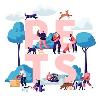 人とペットのコンセプト。屋外で犬や猫と一緒に歩く男性と女性のキャラクター
