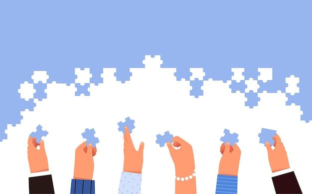 사람들이 퍼즐을 접고 있습니다. 손은 퍼즐의 세부 사항을 잡습니다. 성공적인 팀워크의 개념. 사업 협력. 평면 만화. 흰색 배경에 고립.
