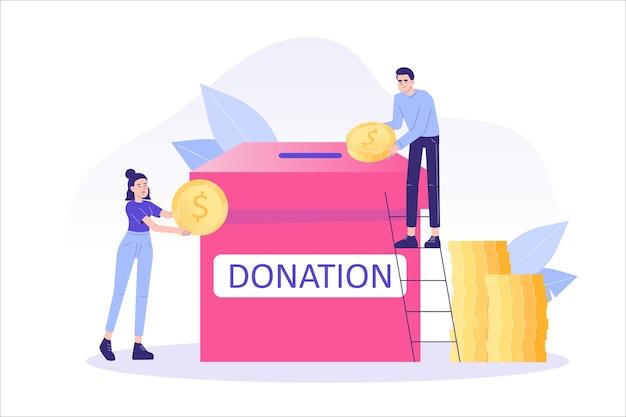 사람들은 기부금 상자에 돈을 걸고 있습니다