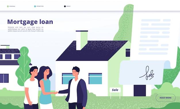 借り手は銀行の信用で住宅を購入します。
