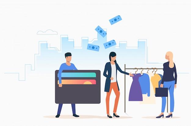 Люди покупают одежду