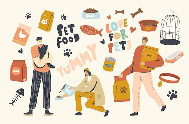 ペットフードを買う人。猫、犬、鳥に特別な乾燥栄養を与えるオスとメスのキャラクター。家畜の世話をする人々は、飼料ボウルにクッキーを注ぎます。線形ベクトル図