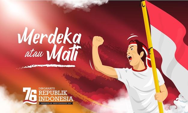 人々はインドネシア76番目の独立記念日またはdirgahayukemerdekaanインドネシアke76を祝います