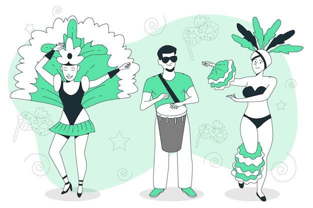 Люди празднуют иллюстрацию концепции бразильского карнавала