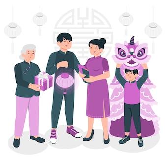 La gente che celebra l'illustrazione cinese di concetto del nuovo anno