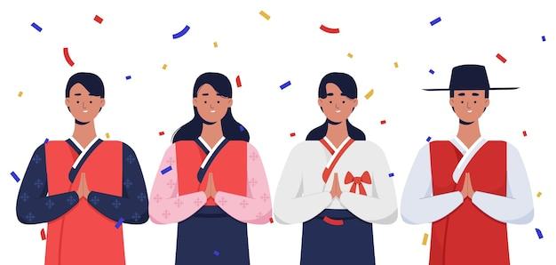 한국에서 추석을 축하하는 사람들