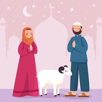 Eid al-adha 일러스트를 축하하는 사람들