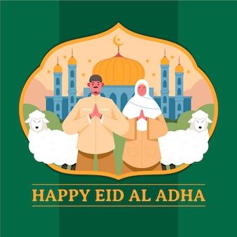 People celebrating eid al-adha illustration