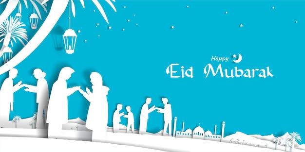 축하하고, 서로를 용서하고, 종이 컷 스타일로 eid 축제에서 악수하는 사람들