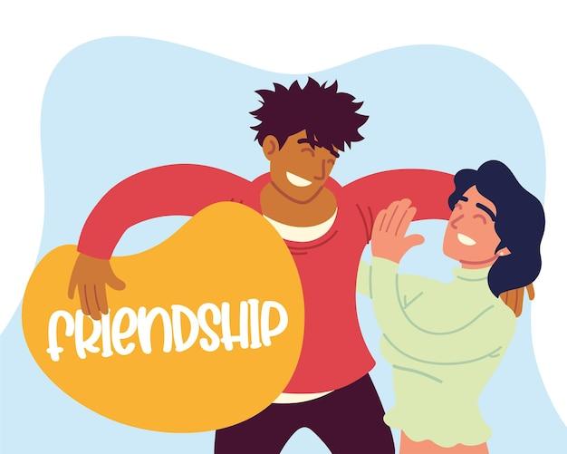 友情を祝う人々