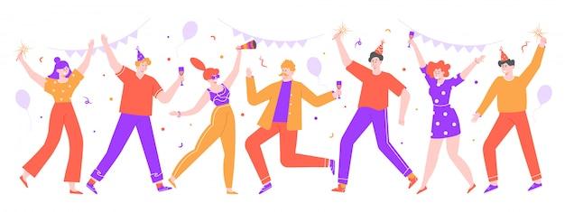 祝う人々。幸せなお祝いパーティー、楽しい女性と男性が風船や紙吹雪と一緒に祝う。ダンスお祝いパーティーイラスト。記念日、お祝いイベント