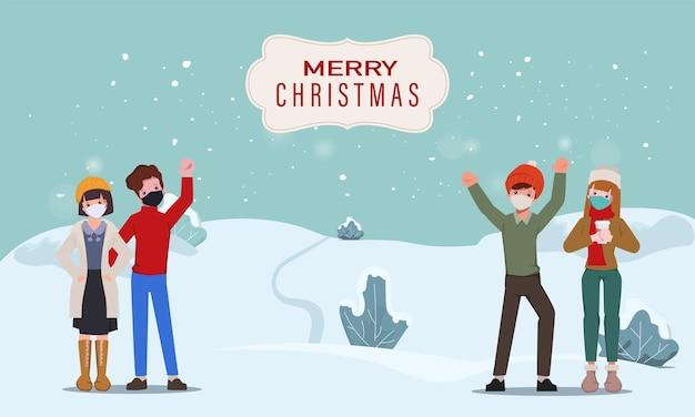 メリークリスマスと新年あけましておめでとうございますを祝う人々