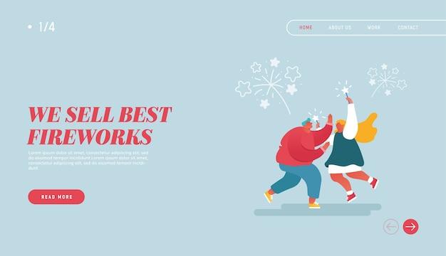 새해 웹 디자인을 축하하는 사람들
