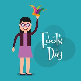 人々のお祝いの愚か者の日