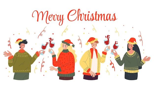 人々のキャラクターの男性女性の同僚が新年のメリークリスマスパーティーを祝う