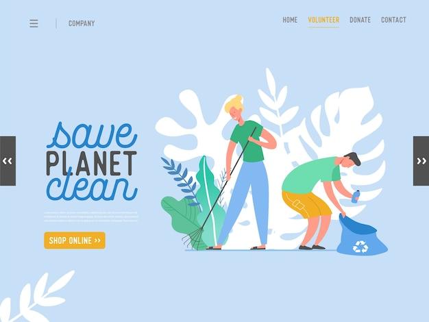 Персонажи людей, убирающих мусор с планеты. персонажи, очищающие поверхность земли. переработка и экология, целевая страница веб-сайта saving planet concept, плоский веб-дизайн, баннер