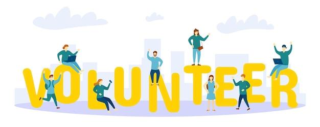 People characters working as volunteers