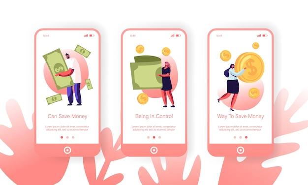 돈을 모으고 저축하는 사람들 모바일 앱 페이지 온보드 화면 세트.