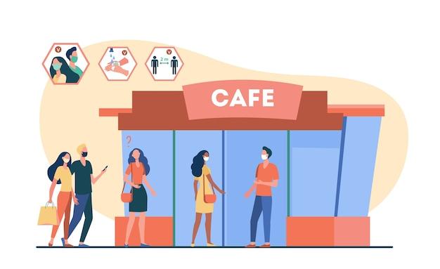 コロナウイルスのパンデミック中にカフェに来る人々。