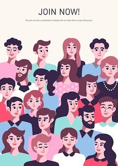 남성과 여성의 아바타와 사람들이 통신 개념