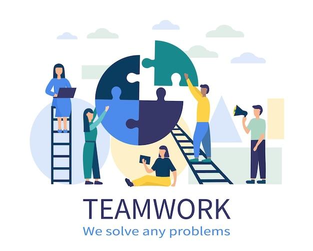 人々はパズルの部分をつなぐチームワークのビジネスコンセプト