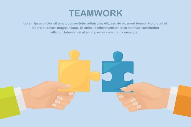 Люди, соединяющие элементы головоломки. метафора совместной работы, сотрудничества, партнерства. бизнес-концепция