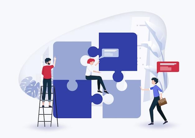 パズル要素を接続する人々。