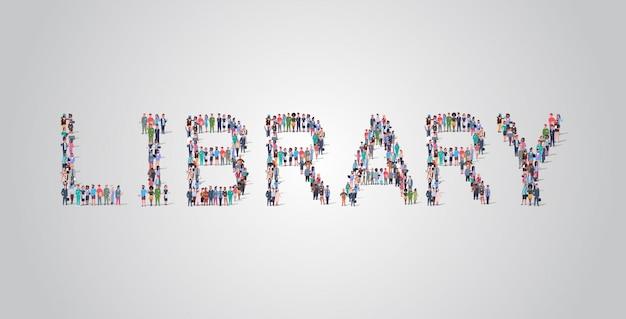 Люди толпятся в форме библиотечного слова