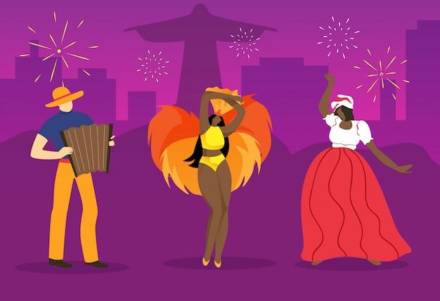 브라질 카니발에서 춤추는 사람들. .