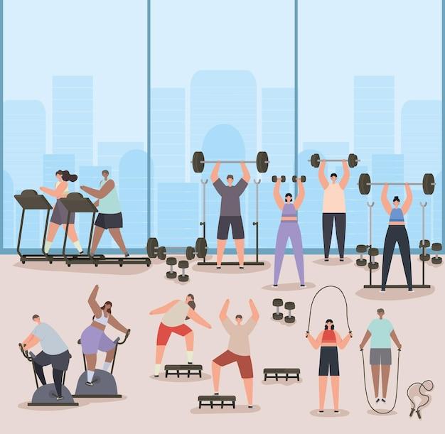 운동하는 사람들