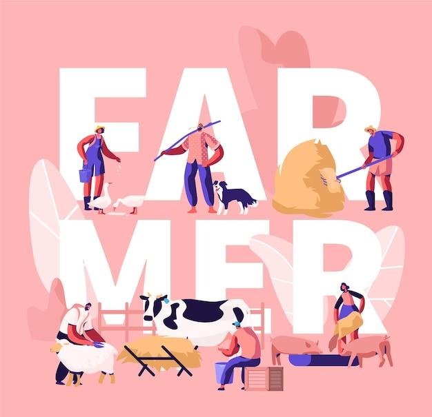 農業の仕事の概念をしている人々。漫画フラットイラスト