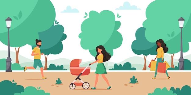 公園で野外活動をしている人、公園を歩いている人