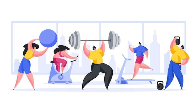 Люди занимаются спортом в тренажерном зале иллюстрации шаржа