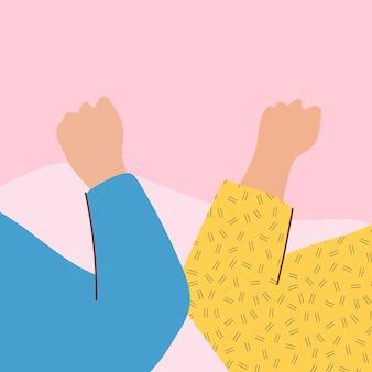 코로나바이러스를 피하기 위해 팔꿈치 충돌을 하는 사람들