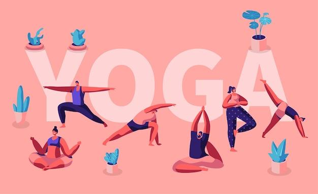 Люди делают упражнения йоги