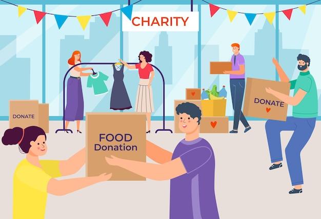 Люди жертвуют вещи и еду
