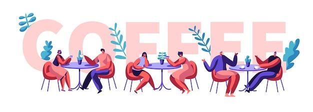人々はコーヒーの動機付けのタイポグラフィバナーを飲みます。広告チラシのカフェテーブルで話している男性と女性。カフェテリアプリントポスターフラット漫画ベクトルイラストのクリエイティブなランチコンセプト