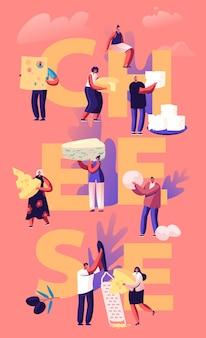 人々はチーズの概念を食べて調理します。漫画フラットイラスト