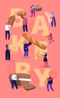 ベーカリーのコンセプトを食べて調理する人々。漫画フラットイラスト