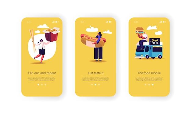 푸드 트럭 모바일 앱 페이지 온보드 화면 템플릿에서 정크 식사를 먹는 사람들