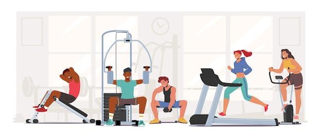 Люди фитнес-тренировки в тренажерном зале. персонажи мужского и женского пола, тренирующиеся на профессиональном оборудовании, выполняющие тренировку с весом, бегут на беговой дорожке. спортивная активность, здоровый образ жизни. векторные иллюстрации шаржа