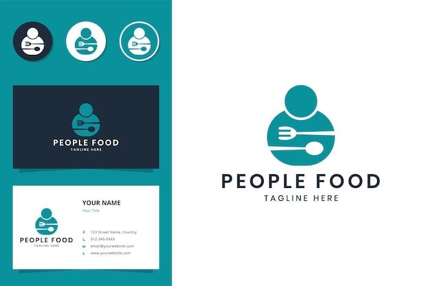 사람들 음식 부정적인 공간 로고 디자인