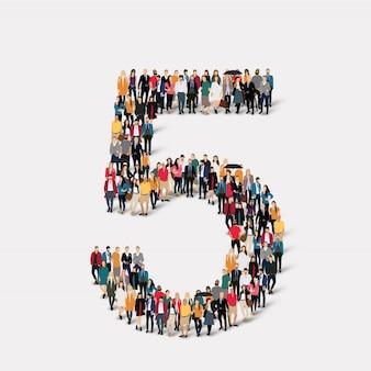 人々は5番を形成します。所定の形状を形成する群集群。